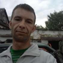 Алексей, 50 лет, хочет познакомиться – ищу девушку от 35 до 43 лет, в Москве