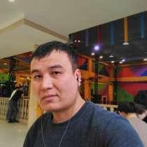 НЕ ЖЕНАТЫЙ ЕЩЕ, 38 лет, хочет познакомиться – НЕ ЖЕНАТЫЙ ЕЩЕ, 38 лет, хочет познакомиться, в г.Бишкек