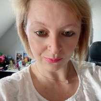 Nata, 42 года, хочет пообщаться, в г.Лондон