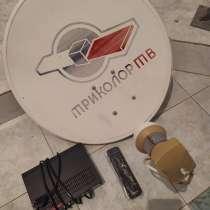 Тарелка Триколор полный комплект, в г.Краснодар