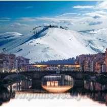Продается отель на горнолыжном курорте, в г.Stagno