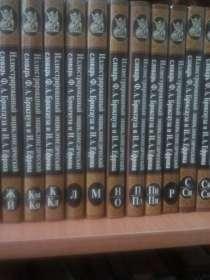 Книги, в г.Тимашевск