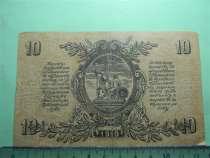 Банкноты Гл. команд. воор. силами на юге России, 1919-20-7шт, в г.Ереван