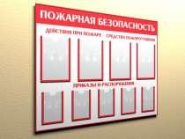 Изготовление стендов, в г.Алматы