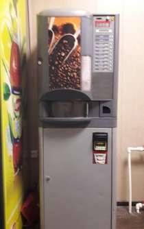 Кофейный автомат Necta Brio 250, в Иркутске