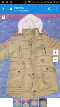 Куртка зимняя, в Ставрополе