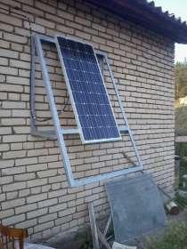 Фото-электрические комплекты для фермы,дачи, прицепа., в г.Костанай