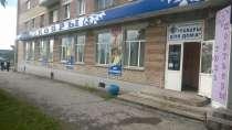 Торговое помещение, 254 м², в Каменске-Уральском