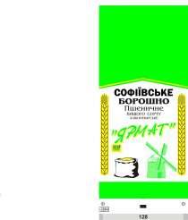 Продаем продукты питания, в г.Николаев