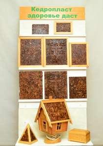 Реализую декоративно отделочную плитку кедропласт и сувениры, в Новокузнецке