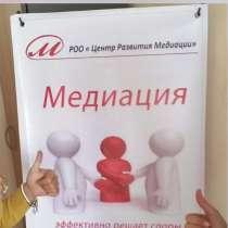 Требуется специалист с высшим образованием, в г.Талдыкорган