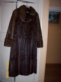 Женская шуба из нутрии, в Брянске