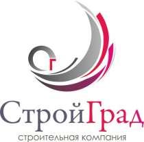 Строительство и эксплуатация помещений, в Новосибирске
