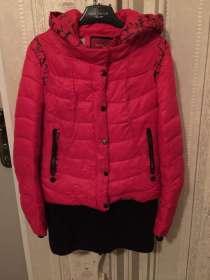 Продам куртку (деми), в г.Алматы