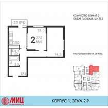 Продается двухкомнатная квартира в Москве, в Москве