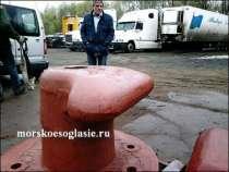 Швартовая тумба ТСО-63 ГОСТ, в Братске