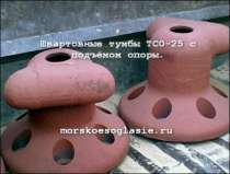Тумба ТСО-25 с подъёмом опоры, в г.Южно-Сахалинск