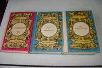 Книги серия мир приключений 14книг, в г.Запорожье