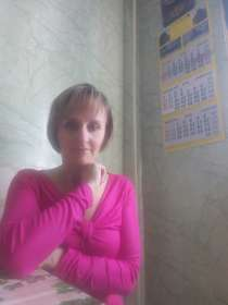 Предлагаю услуги уборки квартир (ежедневные, генеральные), в Москве