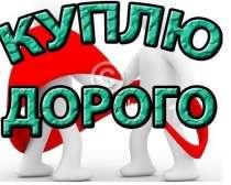 Куплю запорную арматуру., в Екатеринбурге