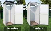 Продается летний душ, в Рыбинске