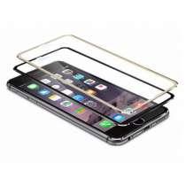 Myakses - Защитные стекла для телефонов, в Тюмени
