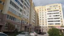 Продаётся трёхкомнатная квартира, в Екатеринбурге