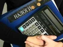 Абонентское бухгалтерское обслуживание, в Ростове-на-Дону