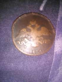 Старинная монета, в г.Алматы