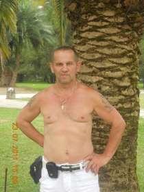 ВИКТОР, 46 лет, хочет пообщаться, в Москве