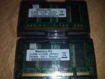 DDR pc 3200 400гц 2x512mb, в г.Могилёв