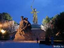 ЭКСКУРСИИ В ВОЛГОГРАДЕ, в Волгограде