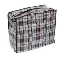 Сумка пакет клетчатая для переездов, в Челябинске