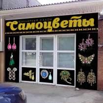 Возьму на реализацию ювелирные изделия, в г.Георгиевск