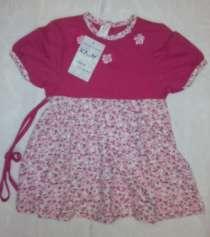 Платье для девочки, в г.Кривой Рог