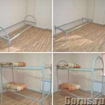 Кровати металлические, в Краснодаре