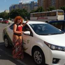 Жанна, 44 года, хочет найти новых друзей, в г.Харьков