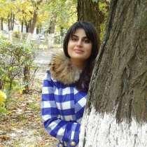 Нина, 46 лет, хочет пообщаться, в Ростове-на-Дону
