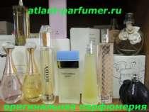 оригинальную парфюмерию оптом, в розницу, в Белгороде
