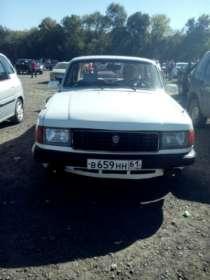 подержанный автомобиль ГАЗ 31029, в г.Шахты