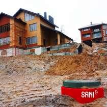 Автономная канализация SANI, зимой покупать выгодно!, в г.Верхняя Пышма