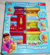 Холодильник на батарейках с набором продуктов, в Москве