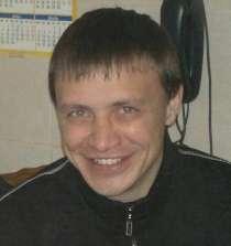 Дмитрий, 37 лет, хочет познакомиться, в Брянске