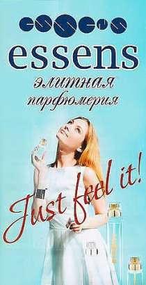 Требуются активные дамы!, в Калининграде