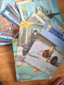 Моделист конструктор 1985-1991 г, 52 журнала, в Красноярске