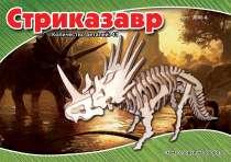 Деревянные 3д пазлы, в г.Одесса