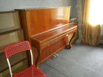 Пианино с очень хорошим звучанием хоть и старое отдаём даром, в Москве