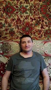 Виктор, 40 лет, хочет познакомиться, в г.Вологда