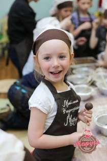Шоколадное детство 7 августа, в Челябинске