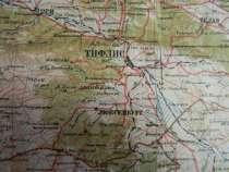 Старые топографические карты Закавказья, в г.Ереван